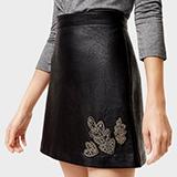 Как сшить юбку из искусственной кожи?