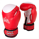 Как постирать боксерские перчатки из кожзама?